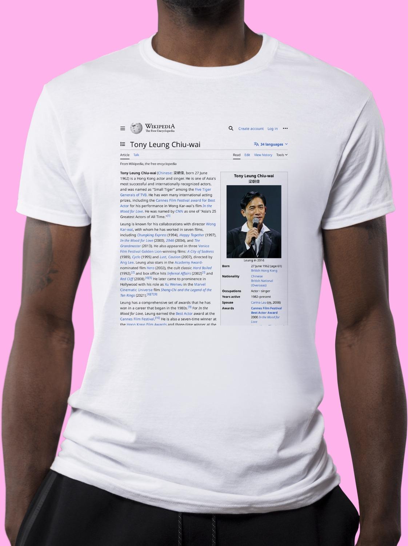 Tony Leung Chiu Wai Wikipedia T Shirt